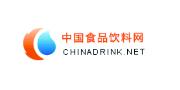 中国食品饮料网