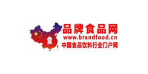 品牌食品网